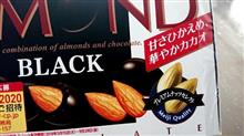 明治【アーモンドブラック】を食す!