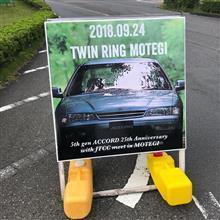 『5th gen ACCORD 25th Anniversary with JTCC meet in MOTEGI』にご参加どうも有難うございました。OP〜5thアコードご紹介編