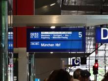 ドイツ鉄道の遅延 / Germany