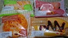 NGT48プロデュースのパンとは?(゚ロ゚)&連味噌ヘ(゚∀゚ヘ)(=連続でみそラー)