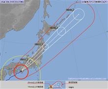 台風で動かない日曜日---