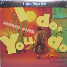(17)今日は何の日?…太田裕美アルバム♪『I do,You do』