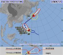 台風24号では