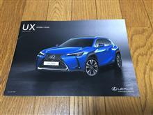 新型UX 簡易カタログ from ディーラー
