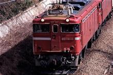 ED75型電気機関車ほか
