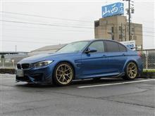 メンテナンスは大事...BMW F80 M3 エンジンオイル交換 ワコーズ4CT-S