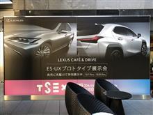 ES・UX プロトタイプ展示会に行ってきました。