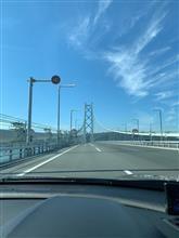 高知プチ旅行【1日目】