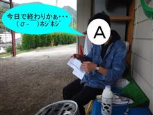 アッキー!元気でな! (ノ;´Д`)ノ
