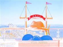 🗻ダイアモンド富士に魅せられてNo.7 🗻『海ほたる編』