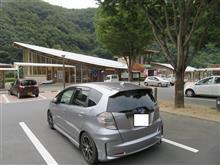 道の駅ふらふらドライブ。