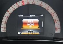 1万km走破