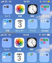 iPhoneバッテリーの不思議