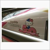 先頭車両キティ