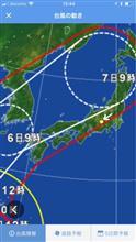 今週末はやはり台風の影響はあるのか?