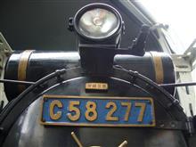 前部標識灯(ヘッドライト)の修理を実施
