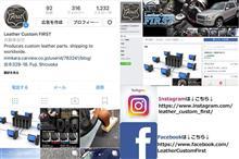 ★Facebook・Instagramでは、ここだけの発表もあったりします★