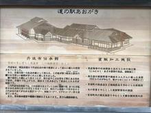 JP3SML/3 7Mhz 兵庫県丹波市、道の駅あおがきRS12 他4P