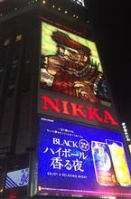 アンダーライブ札幌   はるばる来たで北海道