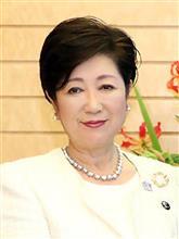 東京都知事がボランティア募集から教える究極のブラック企業の社長的思考。