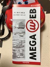 in 千葉 3日目