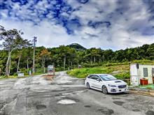 山形県鶴岡市田麦俣(湯殿山有料自動車道料金所)