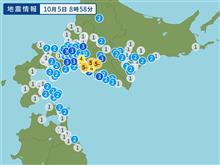 5日 8時58分ごろ北海道で震度5弱の地震がありました