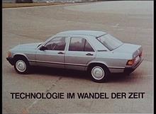 【動画紹介】 W 201 - Technologie im Wandel der Zeit ~W201(190E)の開発風景~