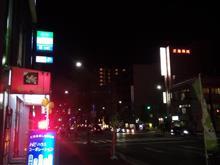 関西へおじゃまします(^O^)/