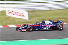 F1決勝日!