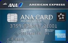 AMEX 偽造カードの犯罪が増えてるそうで・・・