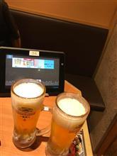 恒例のゲリラ飲み♪(*^^)o∀*∀o(^^*)♪