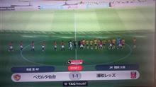 2018年J1第29節 アウェイ仙台戦