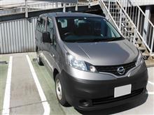 日産の実用車、NV200バネット 簡易インプレッション