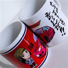 【グッズ】オーバーレブ! アイカ EG6 マグカップ