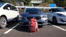 筑波山に登って来ました^^