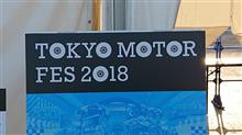 10月7日日曜日も東京モーターフェスタ2018に行きその後みんともとイタリア街に行きました。