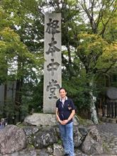 延暦寺に行きました