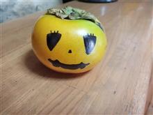 かぼちゃじゃないけど・・・