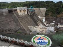 人吉→鹿児島ダム活へ