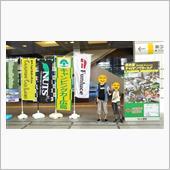 名古屋キャンピングカーフェアへ