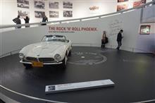 BMW Welt&Museum 2017 Vol.6