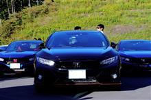 Honda Lovers Summit