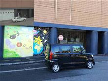 札幌中央銀行(笑)
