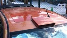 ルーフベンチレータ付きサンルーフの蓋を塗装しました
