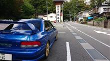 長野~岐阜と360