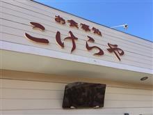 刺身定食(o^^o)