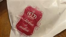 焼きたてメロンパンの【メロン・ドゥ・メロン】を買ってみた!