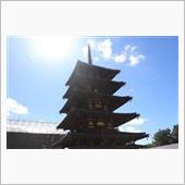 奈良の秋 後編