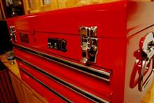 Red Hot Tool Box!